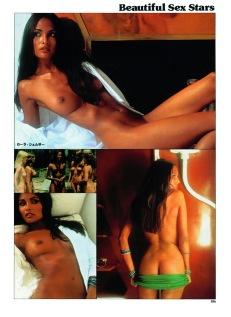 Playboy – Septembre 1979 (Japon) p02