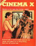 Cinema X Vol.8 n°12 - Août 1977 p01