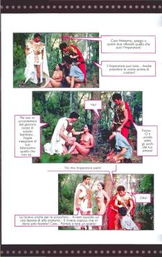 GinFilm1986-Caligula2.p09