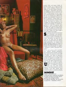 Lui n°139 – Août 1975 p5