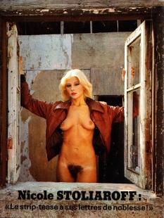 Cine Revue HS n.49 - Décembre 1978 p02
