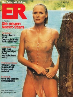 ER Avril 1976 - Emmanuelle 2 p01