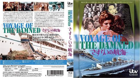 Voyage of the damned - blu-ray Sep.2019 Jap.01